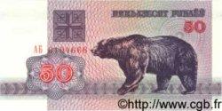 50 Rublei BIÉLORUSSIE  1992 P.07 NEUF