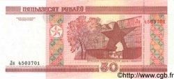 50 Roubles BIÉLORUSSIE  2000 P.25 NEUF