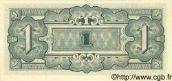 1 Rupee BIRMANIE  1942 P.14b NEUF
