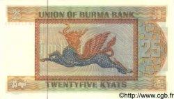 25 Kyats BIRMANIE  1972 P.59 NEUF