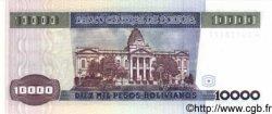 10000 Pesos Bolivianos BOLIVIE  1984 P.169 NEUF