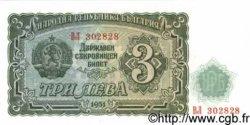 3 Leva BULGARIE  1951 P.081 NEUF