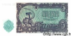 5 Leva BULGARIE  1951 P.082 NEUF