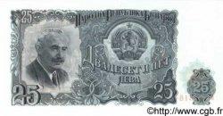 25 Leva BULGARIE  1951 P.084