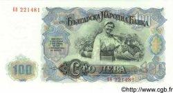 100 Leva BULGARIE  1951 P.086 NEUF