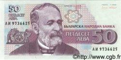 50 Leva BULGARIE  1992 P.101