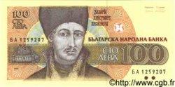 100 Leva BULGARIE  1993 P.102 NEUF