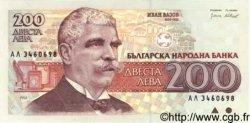 200 Leva BULGARIE  1992 P.103 NEUF