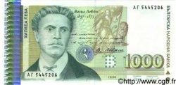 1000 Leva BULGARIE  1994 P.106 NEUF