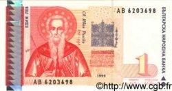 1 Lev BULGARIE  1999 P.114 NEUF