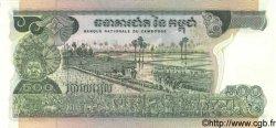 500 Riels CAMBODGE  1975 P.16b NEUF