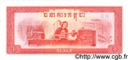 1 Riel CAMBODGE  1975 P.20 SPL