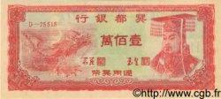 1000000 CHINE  1980 P.- NEUF