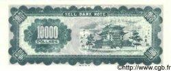10000 Dollars CHINE  1980 P.-