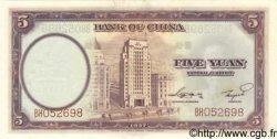 5 Yuan CHINE  1937 P.0080 pr.NEUF