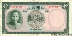 10 Yuan CHINE  1937 P.0081 pr.NEUF