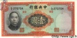 1 Yuan CHINE  1936 P.0216a SUP+