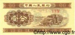 1 Fen CHINE  1953 P.0860b