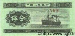 5 Fen CHINE  1953 P.0862b NEUF