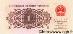 1 Jiao CHINE  1962 P.0877b NEUF