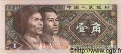 1 Jiao CHINE  1980 P.0881 NEUF