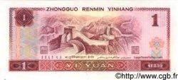 1 Yuan CHINE  1980 P.0884a
