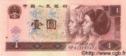 1 Yuan CHINE  1996 P.0884c NEUF