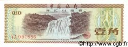10 Fen CHINE  1979 P.FX1a pr.NEUF