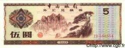 5 Yuan CHINE  1979 P.FX4 SPL