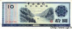 10 Yuan CHINE  1979 P.FX5 SPL
