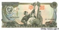 50 Won CORÉE DU NORD  1978 P.21b NEUF