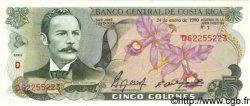 5 Colones COSTA RICA  1990 P.236e NEUF