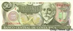 50 Colones COSTA RICA  1993 P.257 NEUF