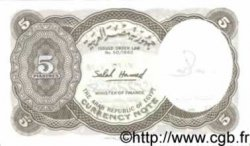 5 Piastres ÉGYPTE  1971 P.182j NEUF