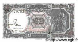 10 Piastres ÉGYPTE  1971 P.184a NEUF
