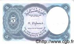 5 Piastres ÉGYPTE  1998 P.188