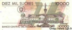 10000 Sucres ÉQUATEUR  1998 P.127f NEUF