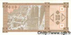 10 Laris GEORGIE  1993 P.36 NEUF