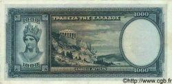 1000 Drachmai GRÈCE  1939 P.110 TTB