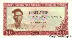 50 Sylis GUINÉE  1980 P.25a NEUF