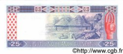 25 Francs Guinéens GUINÉE  1985 P.28a NEUF