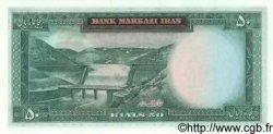 50 Rials IRAN  1971 P.090 NEUF
