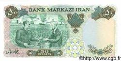 50 Rials IRAN  1971 P.097a
