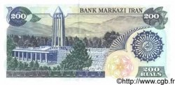 200 Rials IRAN  1981 P.127