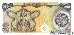 500 Rials IRAN  1981 P.128