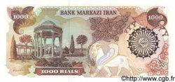 1000 Rials IRAN  1981 P.129 NEUF