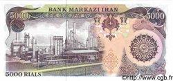 5000 Rials IRAN  1981 P.130a