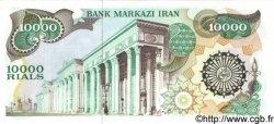 10000 Rials IRAN  1981 P.131a NEUF