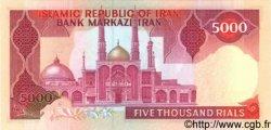 5000 Rials IRAN  1981 P.133b NEUF