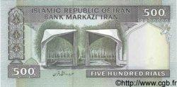500 Rials IRAN  1982 P.137d NEUF